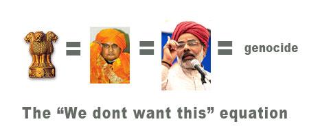 Singh failure = BJP gain = modi in center = genocide