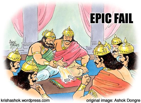 epic-fail-mahabharatha1